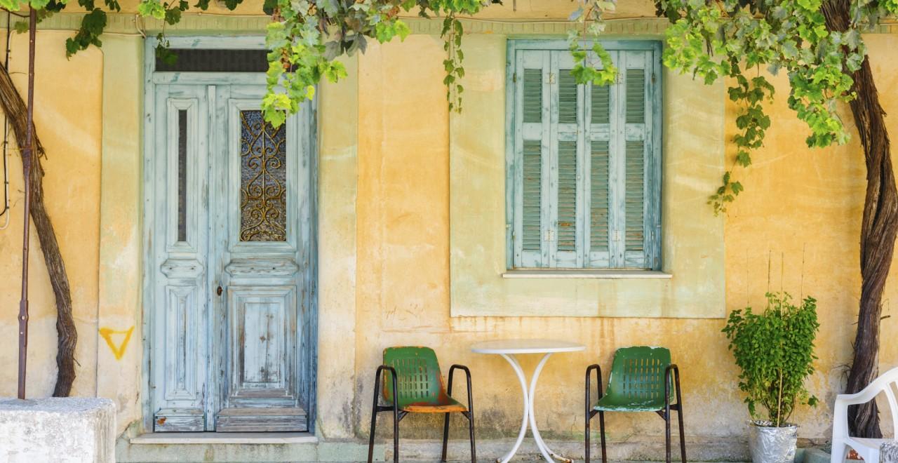 Hellas hus