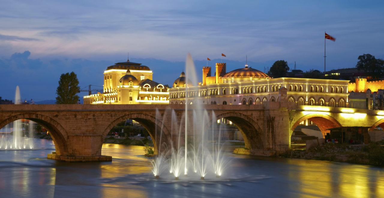 Makedonia Skopje