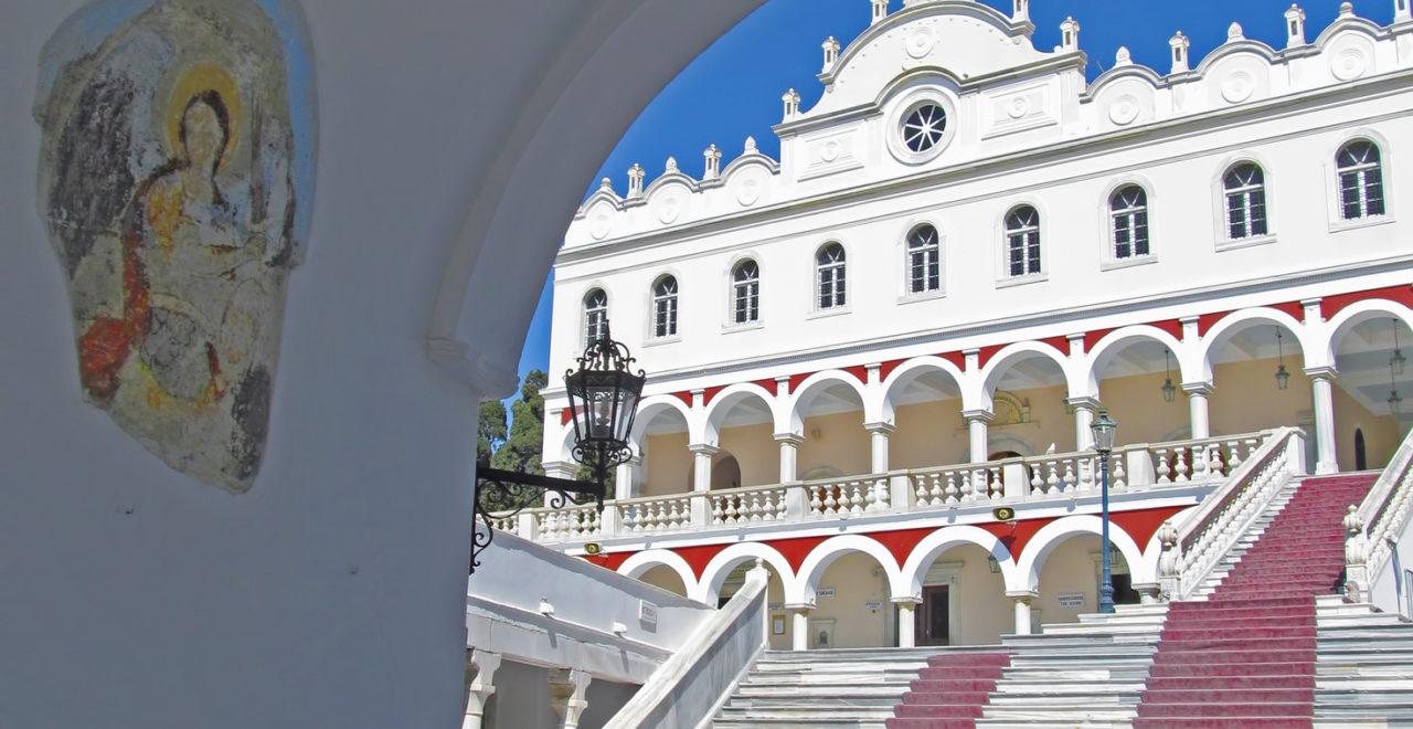 Gresk-ortodoks katedral Panagia Tinos Kykladene Hellas