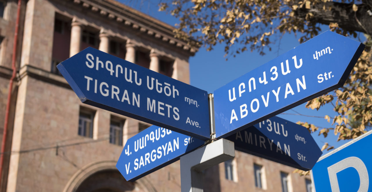 Jerevan Armenia