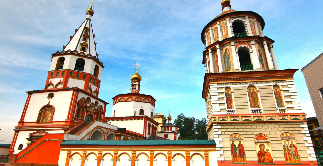 Epiphany Cathedral Irkutsk Russland