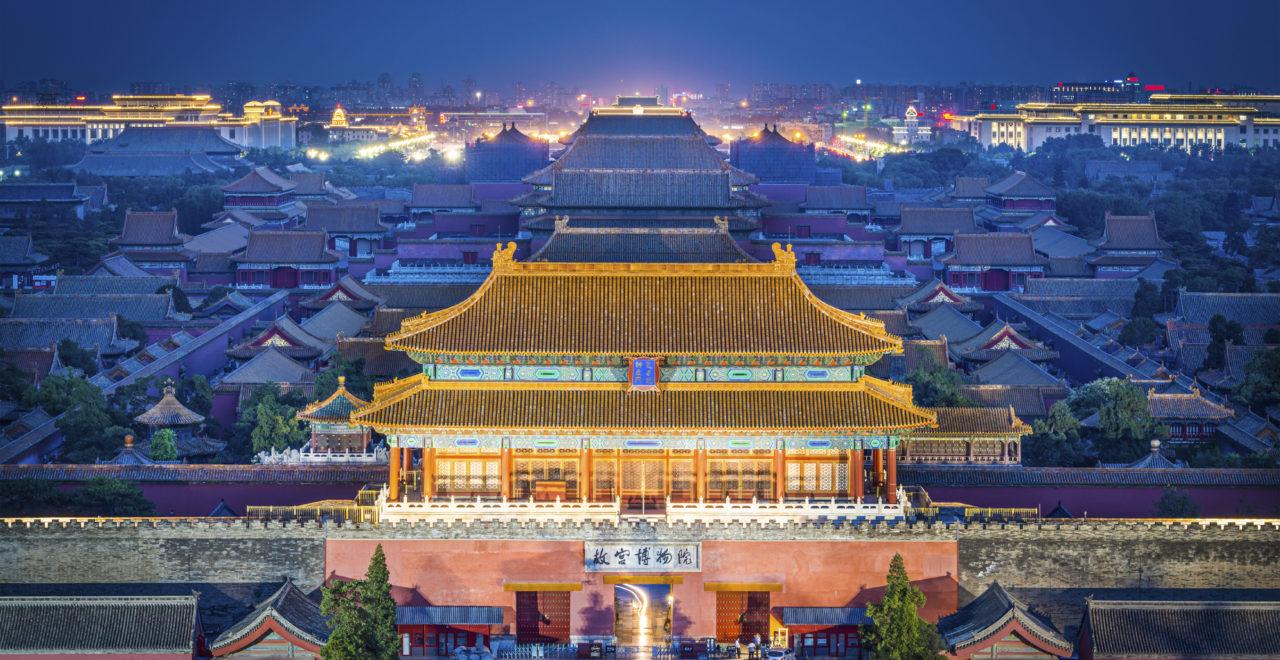 Beijing, keiserbyen, Kina