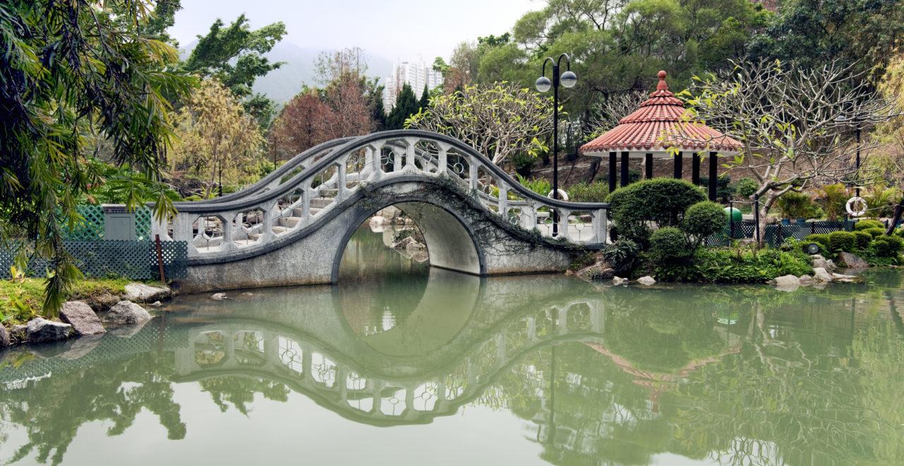 Hong Kong Public Park, Kina