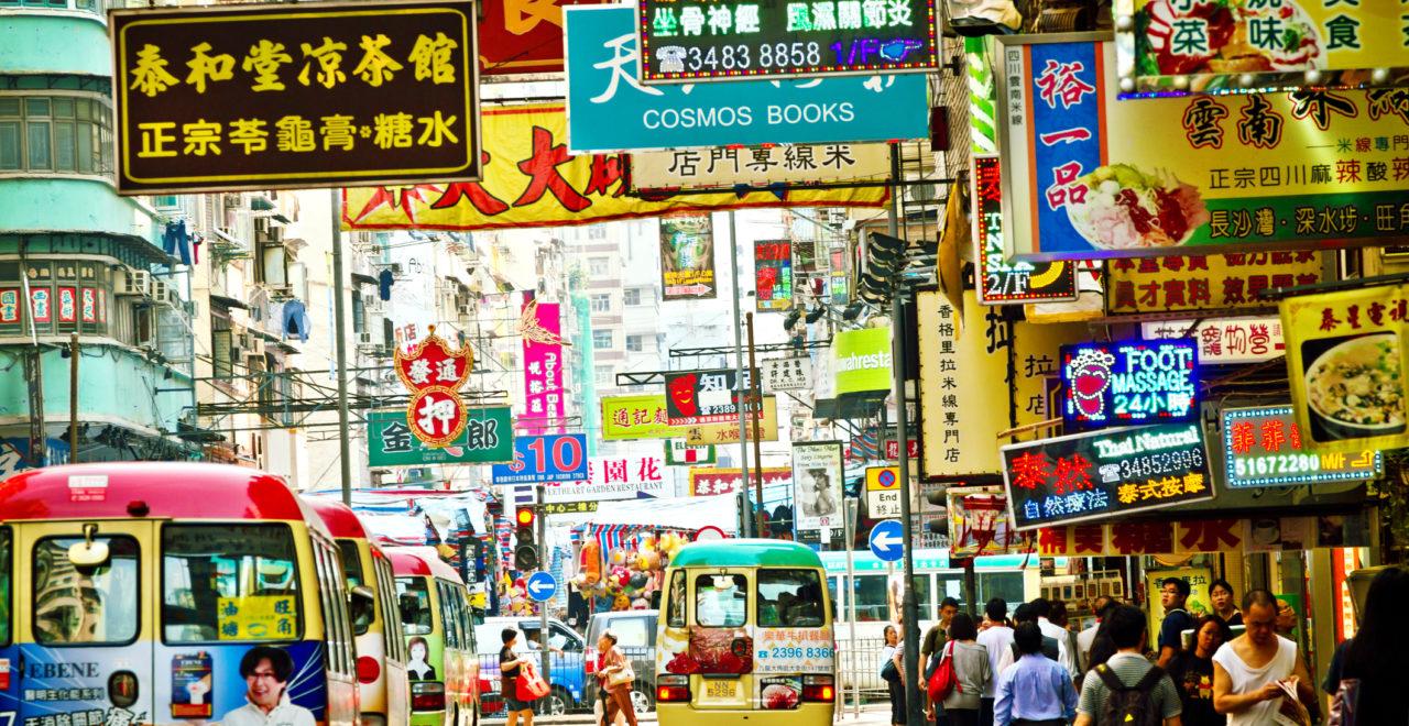 Street Scene in Hong Kong, Kina