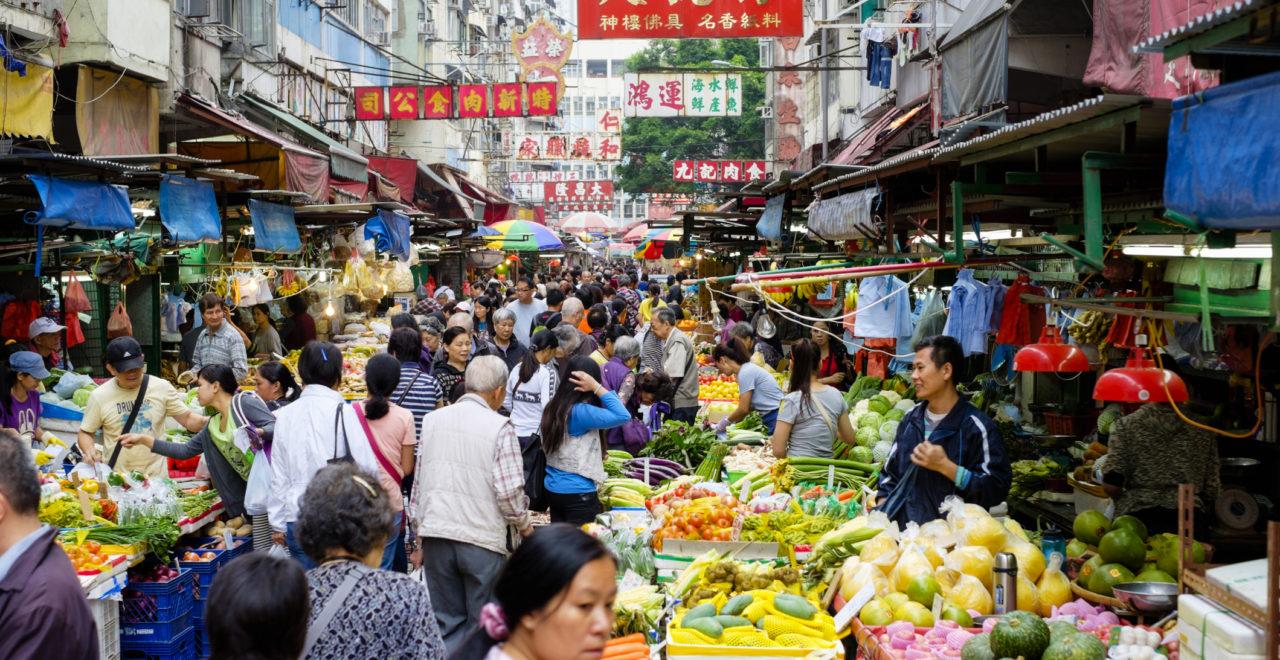 Hong Kong Street Market, marked, Kina