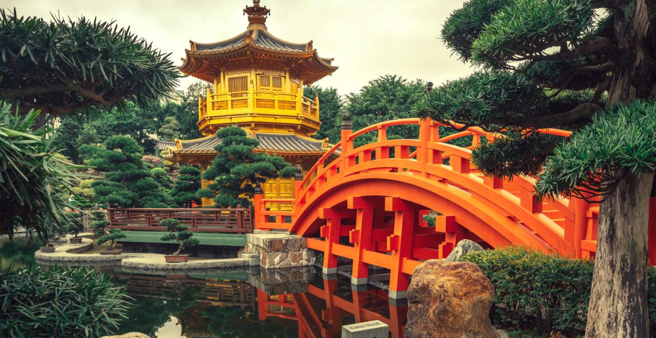 Nan Lian Garden, Diamond Hills, Hong Kong, Kina