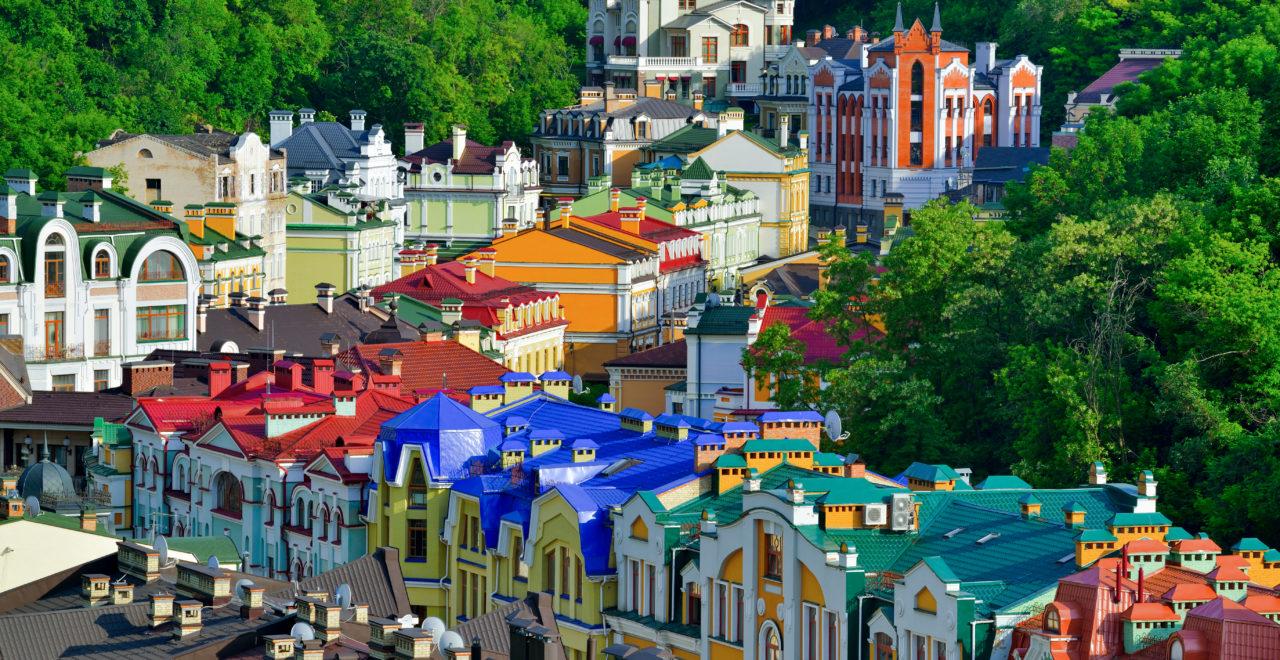 Vozdvizhenska og Honcharna, gater, Kiev, Ukraina, gamlebyen