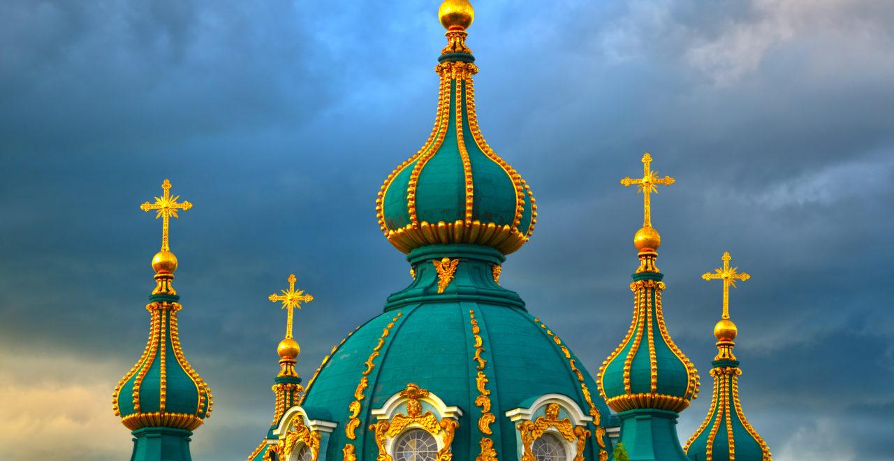 Ukraina, Kiev, Saint Andrew's Church, kirke