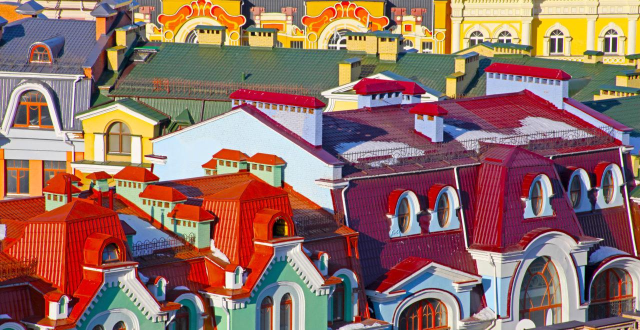 Ukraina, Kiev, gamlebyen