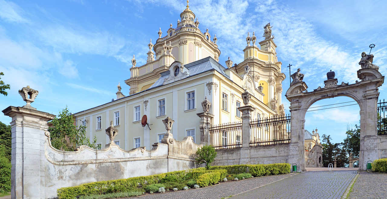 Ukraina, Lviv, St. George's Cathedral, kirke, katedral
